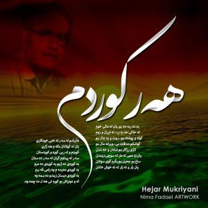 kurdm-hejar mukriyani