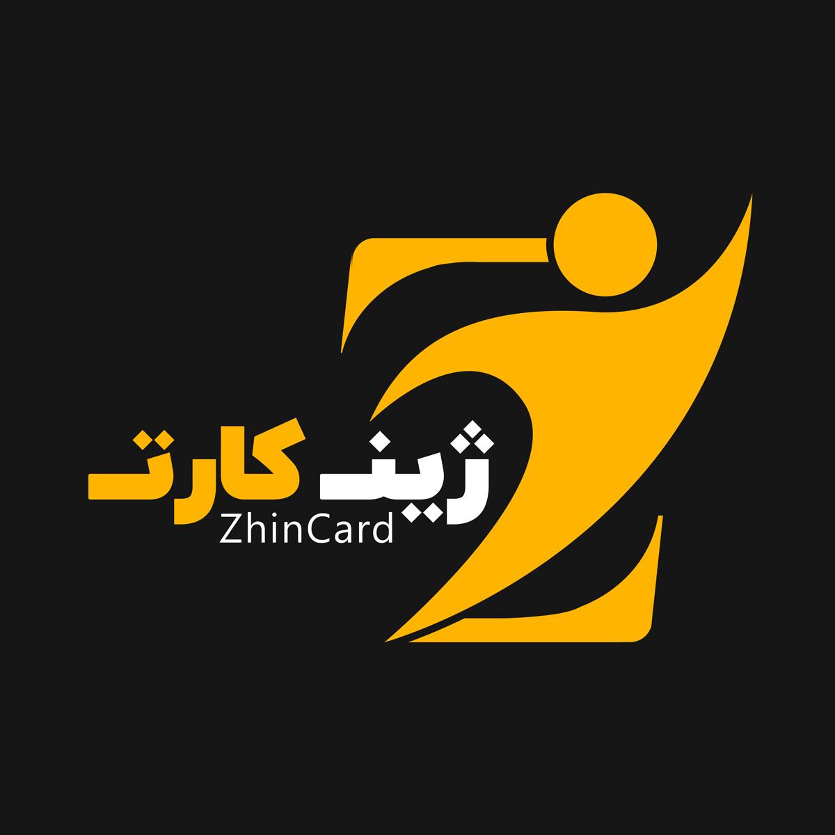 طراحی لوگوی ژین کارت